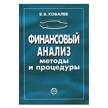 Может быть использована специалистами предприятий. Книга выпущена.